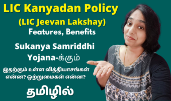 LIC Kanyadan Policy (LIC Jeevan Lakshay) Features, Benefits