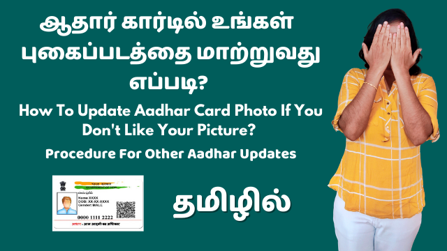 How To Update Aadhar Card Photo If You Don't Like Your Picture? Procedure For Other Aadhar Updates