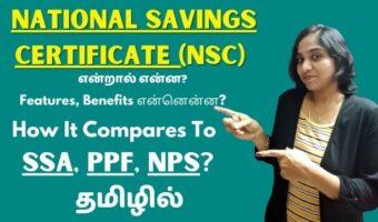 national-savings-certificate