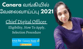 Canara-Bank-Recruitment-2021