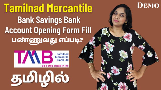 Tamilnad Mercantile Bank Savings Bank Account Opening Form Filling Demo | How To Fill TMB Account Opening Form
