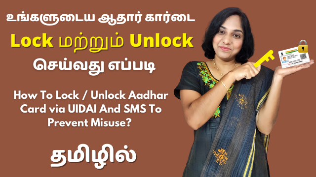 How To Lock / Unlock Aadhar Card via UIDAI And SMS To Prevent Misuse?