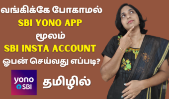 How-To-Open-A-SBI-Account-Online