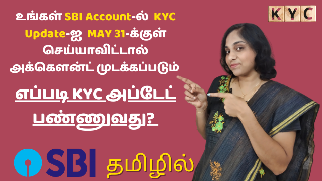 How To Update KYC in Your SBI Account By May 31st To Avoid Partial Freeze Of Your Account