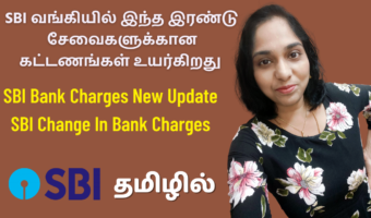 SBI-Changes-Two-Kinds-Of-Charges