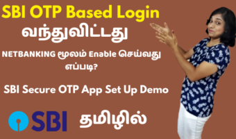 SBI-OTP-Based-Login