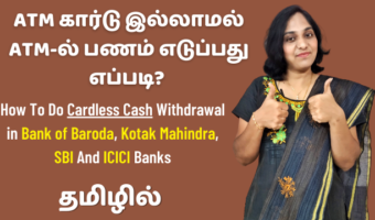 How-To-Do-Cardless-Cash-Withdrawal