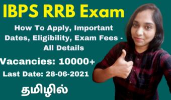IBPS-RRB-Exam