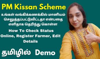 PM-Kisan-Scheme