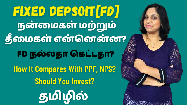 Pros and Cons of FD: Is Fixed Deposit Good Or Bad? How It Compares With PPF, NPS? Should You Invest?