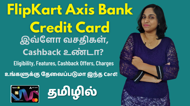 FlipKart Axis Bank Credit Card | Eligibility, Features, Cashback Offers, Charges | Do You Need One?