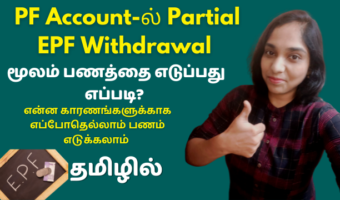How-To-Claim-Your-Partial-EPF-Withdrawal-Online-Demo