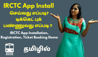 Install-IRCTC-App-And-Book-Train-Ticket
