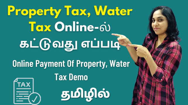 How To Pay Property Tax, Water Tax Online
