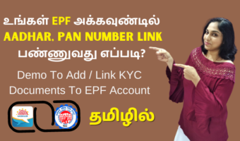 Aadhar-Pan-To-Your-EPF-Account