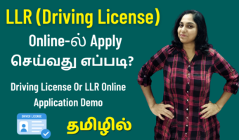 Apply-For-LLR-Driving-License-Online