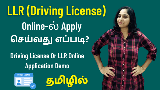 How To Apply For LLR (Driving License) Online