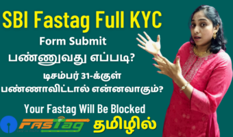 Full-KYC-For-SBI-Fastag