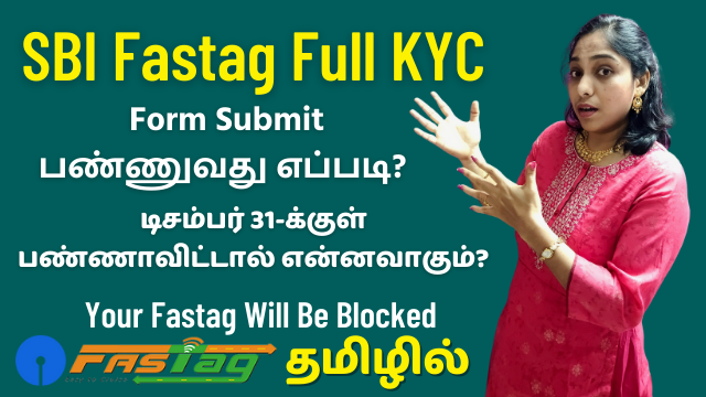 How To Complete Full KYC For SBI Fastag
