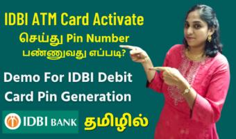 IDBI-Debit-Card-Pin-Generation