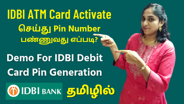 Demo For IDBI Debit Card Pin Generation  How To Activate And Generate Pin For IDBI ATM Card?