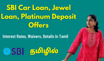 SBI-Car-Loan-Jewel-Loan-Personal-Loan-Platinum-Deposit-Offers