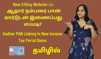 Aadhar-PAN-Linking-In-New-Income-Tax-Portal-Demo