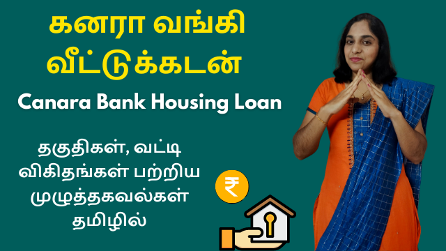 Canara Bank Housing Loan   Eligibility, Interest Rate, How To Apply, Documents Needed