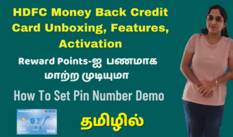 HDFC-Money-Back-Credit-Card-Unboxing