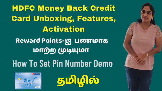 HDFC Money Back Credit Card Unboxing, Features, Activation   How To Generate Pin Number Online Demo