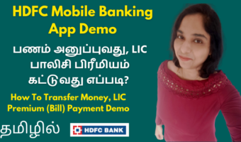 HDFC-Mobile-Banking-App-Demo