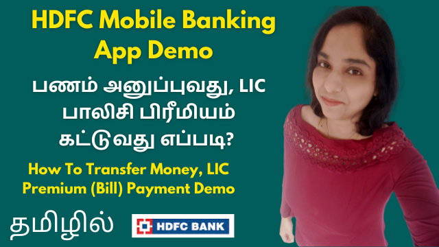 HDFC Mobile Banking App Demo | How To Transfer Money, LIC Premium (Bill) Payment Demo