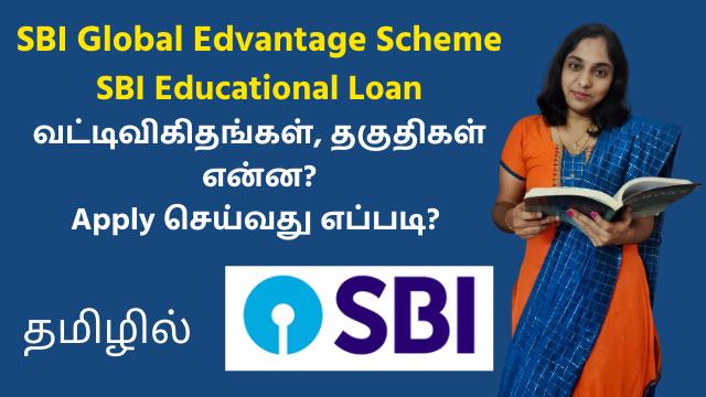 SBI Global Edvantage Scheme