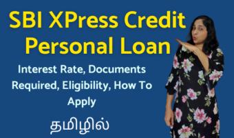SBI-XPress-Credit-Personal-Loan