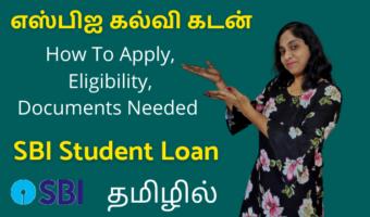 sbi-education-loan